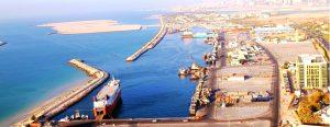 Hamriya Port